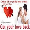 Germany,USA,UK love spell caster +256755768692