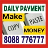 Copy paste Job Earn Daily Rs. 400/-   8088776777  
